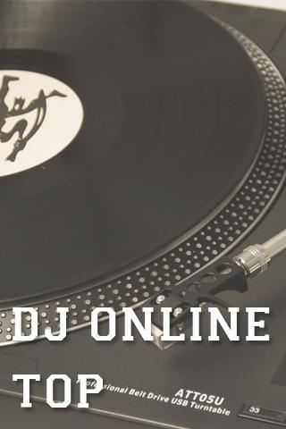 DJ在線充值