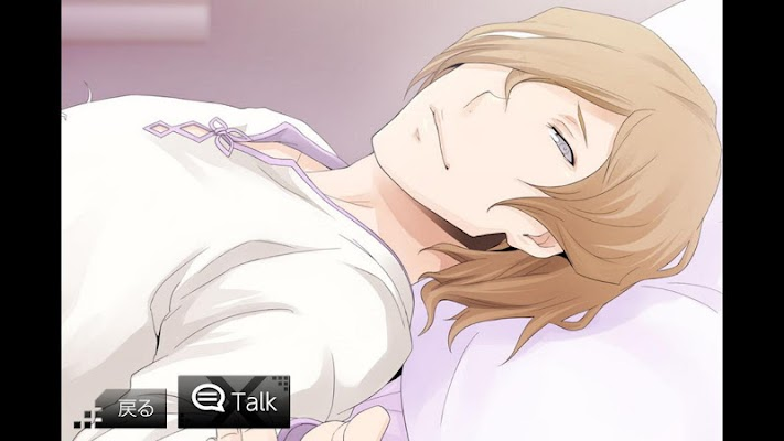 VitaminX-Sleepy Boy- Mizuki - screenshot