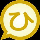 Hiragana to Kanji MessagEase icon