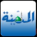 صحيفة المدينة – Almadina logo