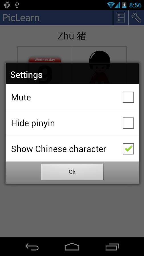 Pic Learn Chinese Free - screenshot