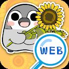 Pesoguin web search widget sun icon