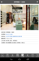 Screenshot of 四季眼鏡FOUR SEASONS OPTICAL