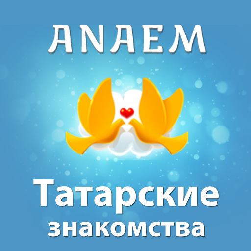 Знакомства Татарские