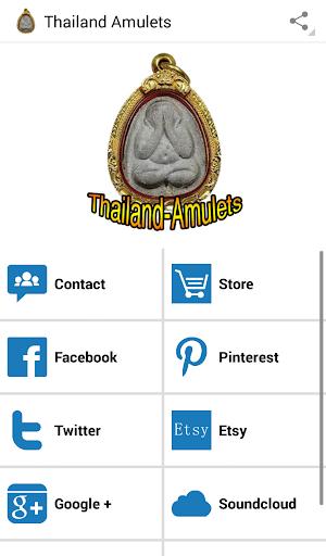 玩免費商業APP|下載Thailand Amulets app不用錢|硬是要APP