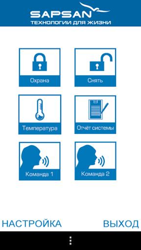 Sapsan GSM Pro 6