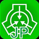 The SCP Foundation DB jp nn5n icon
