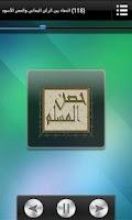 Screenshot of حصن المسلم - صوتية