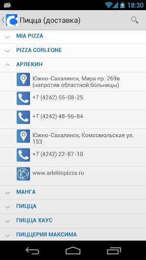 【免費通訊App】Citysakh-APP點子