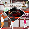 Kung Fu Master (unofficial) icon