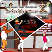 Kung Fu Master (unofficial)