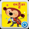 """애플비 """"소리 나는 그림책"""" icon"""
