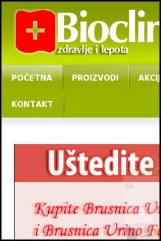 Bioclinica Srbija
