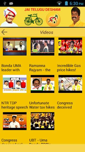 【免費社交App】Bonda Uma-APP點子