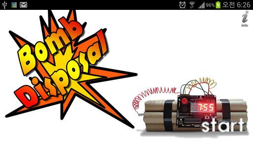 Bomb Disposal Game