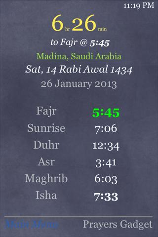 Prayers Gadget (Prayer Times) - screenshot