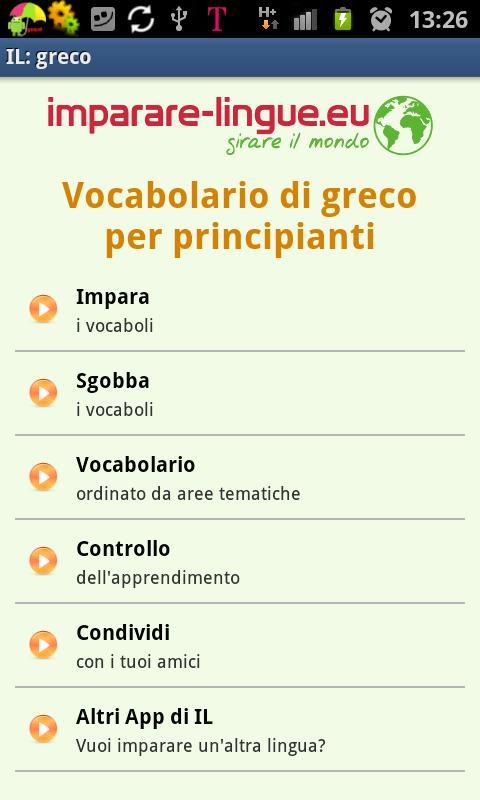 Imparare il greco- screenshot