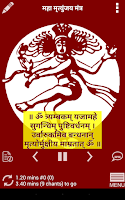 Screenshot of OM Meditation: Mantra Chanting