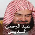 Quran Karim - Soudais icon