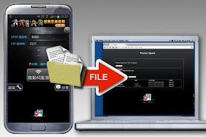 Screenshot of PocketSpace (FTP Server)