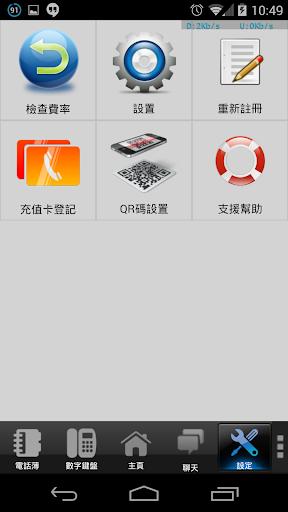 【免費社交App】HIPPI One-APP點子