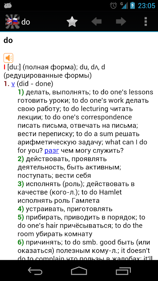 english russian general dictionary price