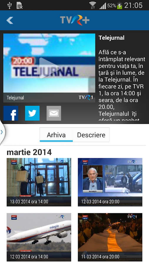 TVR+ smartphone- screenshot