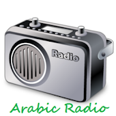 Arabic Radio Online