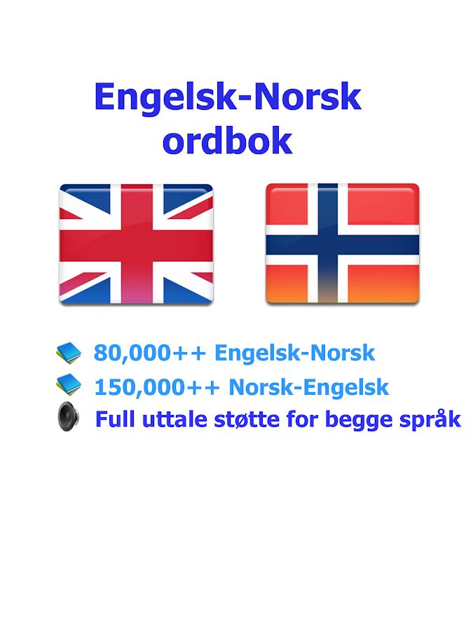 eskortejenter norsk gresk ordbok