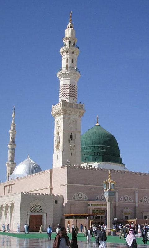 Madinah Wallpapers - screenshot