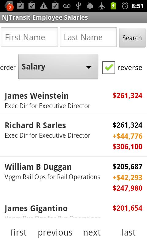 NJTransit Salary & Overtime DB - screenshot
