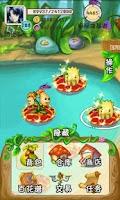 Screenshot of 魔力花粉
