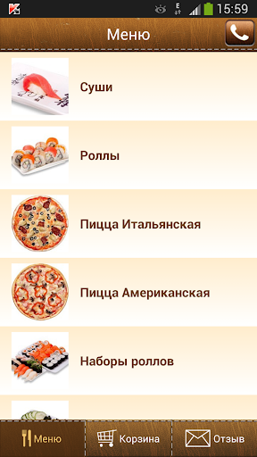 Sushi T Pizza Studio