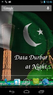 3D Pakistan Flag LWP - screenshot thumbnail