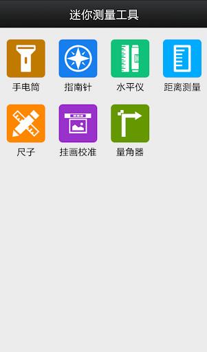 MTG Companion (Lite) | Windows Phone 应用+ 游戏应用商店 ...
