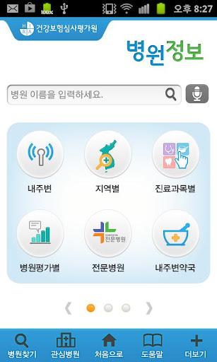 小米盒子遥控器丢失,没有和手机连接同一wifi,怎么用iPhone控制盒子_百 ...