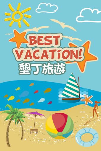 旅遊資訊王TravelKing-提供數百家飯店、民宿、旅館、休閒農場、渡假山莊住宿資訊與旅遊景點資訊