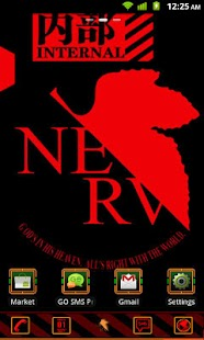 Evangelion NERV Theme - screenshot thumbnail