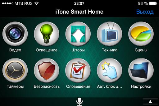 Умный дом i-Tone