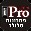 אייפרו - iPro icon