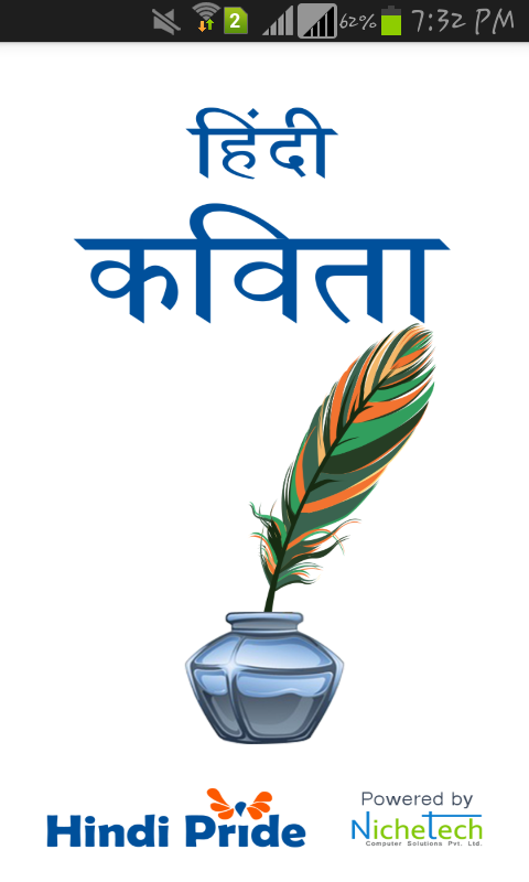 Hindi Kavita Android Apps On Google Play