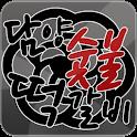 [쿠폰증정]약수역 담양떡갈비 갈비 logo