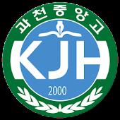 중앙밥 Ultimate K