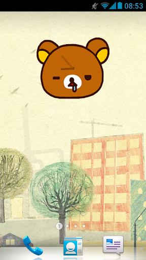 Rilakkuma : นาฬิกา หมี