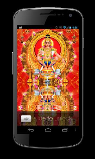 Ayyappa Lock Screen