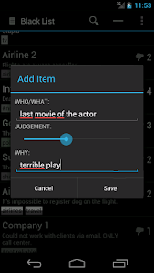 Simple Black List screenshot 5