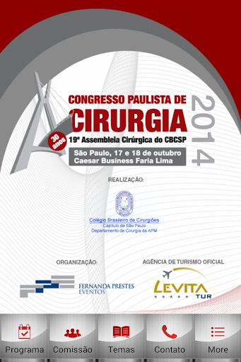 CBCSP 2014