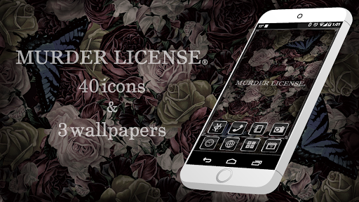 MURDER LICENSE SKULL Icon WP