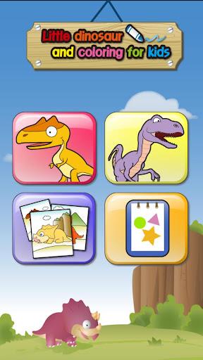 恐龙 设色