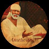 Shri Sainath Amritvani